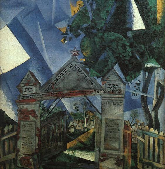 Le porte del Cimitero, 1917 ,Marc Chagall